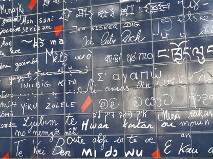 zoom sur différents je t'aime en plusieurs langues
