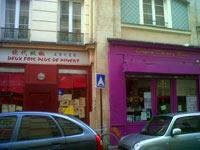 restaurant rue Saint-Sébastien, Paris