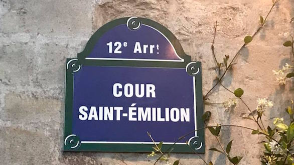 cour saint emilion paris